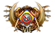 File:Badge FB challenge no power temp sl8.png