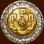 File:Badge DayJob LawEnforcement.png