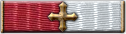 File:Badge respec freedom.png