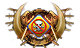 File:Badge FB challenge no defeat.png