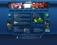 City of Hero Web Site.jpg